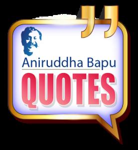 aniruddha-bapu-quotes-logo