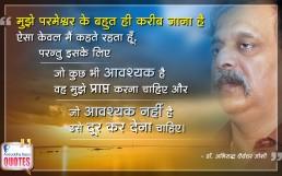 Quote by Dr. Aniruddha Joshi Aniruddha Bapu on Parmeshwar in photo large size