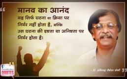 Quote by Dr. Aniruddha Joshi Aniruddha Bapu on Anand in photo large size