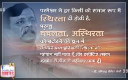 Quote by Dr. Aniruddha Joshi Aniruddha Bapu on Parmeshwar Sthirata Asthirata परमेश्वर स्थिरता अस्थिरता in photo large size